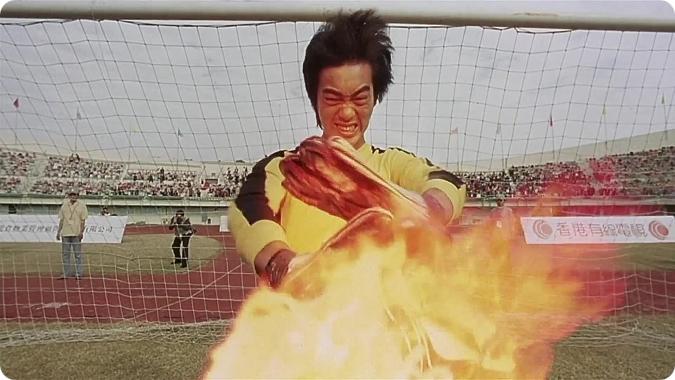 Shaolin Soccer Full Movie German